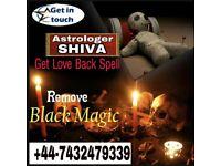 Black Magic Specialist Voodoo/Jin/Shaytan/Witchcraft/Negative Spirit Removal💚Ex Love Back Spells UK