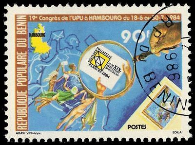 BENIN 570 (Mi351) - Universal Postal Union Congress Issue (pa72682)
