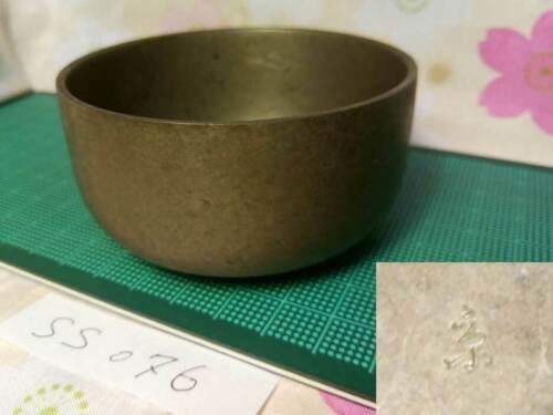 """SAHARI Marked 2.972"""" Japanese Buddhist Bell SS076 long and short wavelengths VTG"""
