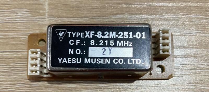 Yaesu XF-8.2M-251-01 250 Hz Narrow CW filter (8215khz center) for FT-1000 / D