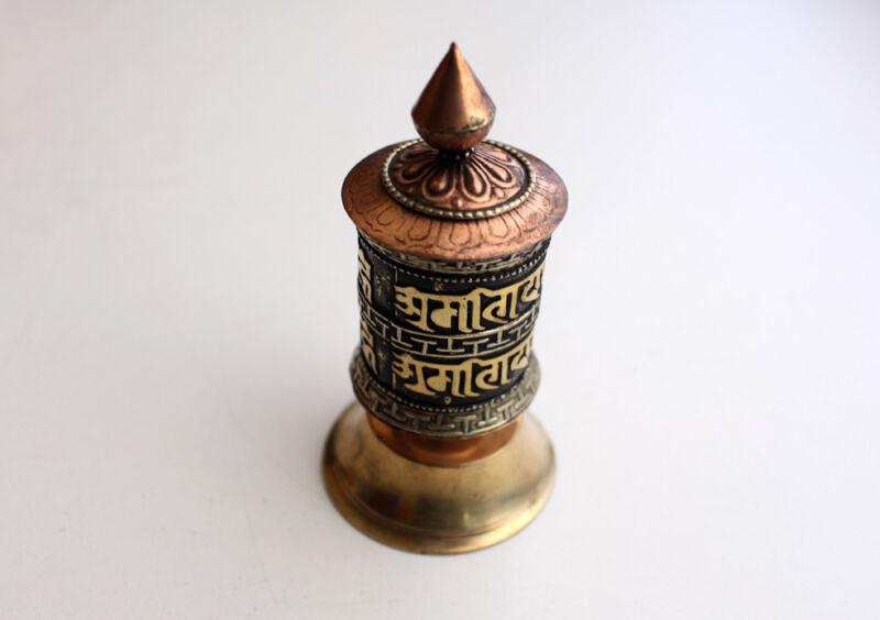 Tibetan Om Mani Padme Hum Copper Prayer Wheel - PW44