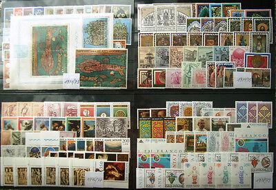 Vatikan Sammlung 1971  1972  1973 1974  1975  1976  1977  1978  1979 ** Jahrgang