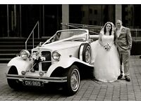 Low cost wedding packages, with special offers for registry office or hotel weddings in Leeds