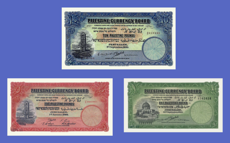 PALESTINE - Lots of 3 notes - 1, 5, 10 Pounds - Reproductions - See description!