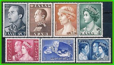 Royal Family Costumes (GREECE 1956 ROYAL FAMILY high VALUES SC#594-600 MNH CV$117.75)