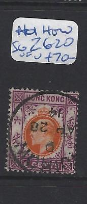 HONG KONG CHINA TREATY PORTS (PP1006B) HOIHOW KE 6C  SG Z620   VFU for sale  Shipping to India