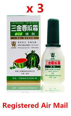 Sanjin Watermelon Frost Spray for Sore Throat 3g 三金西瓜霜噴霧 x 3