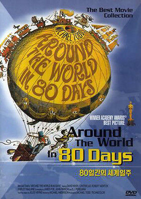 Around the World in Eighty 80 Days (1956) - David Niven DVD *NEW [DISC ONLY]