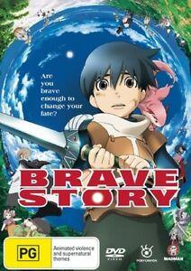 Brave-Story-DVD-NEW