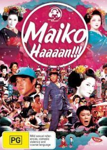 Maiko Haaaan!!! (DVD, 2009)--REGION 4 - Brand new - Free postage