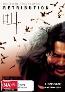 Retribution-DVD-2008-Japanese-Language-English-subtitles