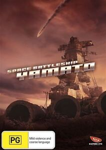 Space Battleship Yamato (DVD, 2011)