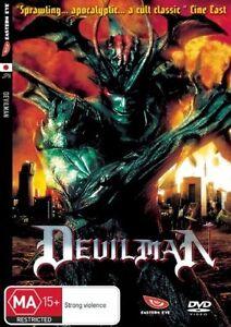 Devilman (DVD, 2007) New & Sealed
