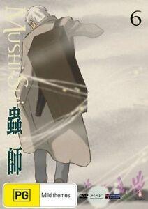 Mus hishi : Volume 6 DVD - New/Sealed Region 4 DVD  Mushishi : Vol 6