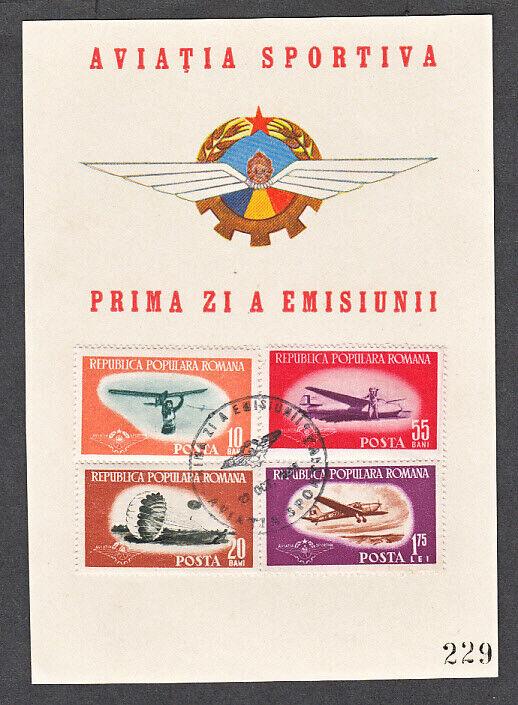 1ST DAY CANCEL ROMANIA 970-73 CARD 229 AVIATIA SPORTIVA CIVIL AVIATION 1953  - $24.95