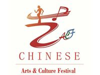 Chinese Arts & Cultural Youth Festival free ticket family children show in edinburgh festival fringe