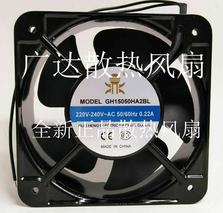 For 1pc GH15050HA2BL 220V-240V 0.22A 150*150*50mm Axial Fan