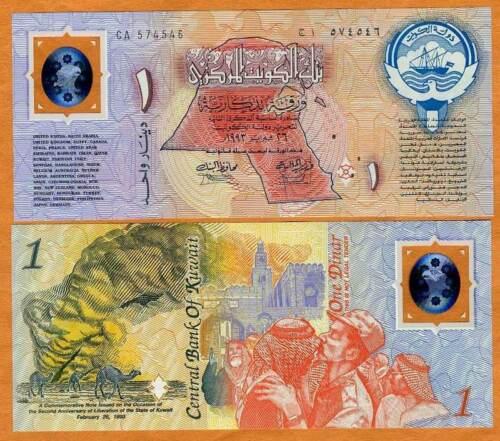 Kuwait, 1 Dinar, 1993, Polymer, Pick CS1 Commemorative, UNC