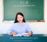 $12/hr- Certified Mandarin Teacher/Tutor - Skype Chinese Lessons