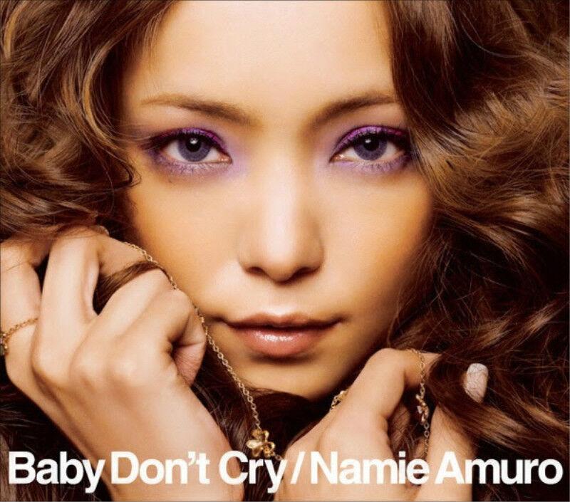 AMURO NAMIE - Baby Don