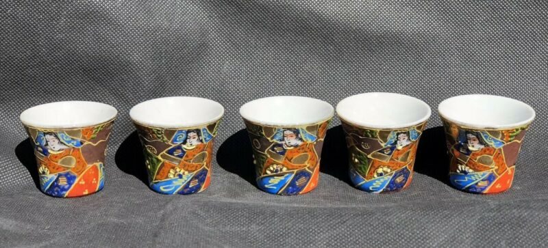 Antique Japanese Porcelain Kutani Lithophane Sake Cups Set of 5