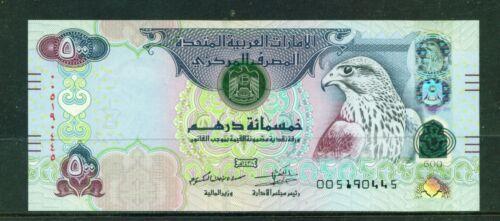 UNITED ARAB EMIRATES - 2017 500 Dirhams UNC Banknote
