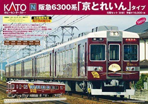 "KATO Hankyu 6300 series ""Kyoto Train"" type 6-car set 10-941"