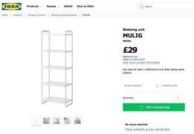 Ikea Shelving Unit, White