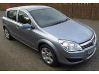 """2008/08 Vauxhall Astra 1,4 Club""""MOT UNTIL 15th MARCH 2018""""not mondeo,vectra,focus,307,207,golf,punto"""
