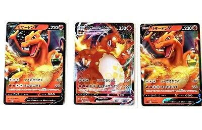 【Ultra Rare】Charizard VMAX 001/021 & V × 2 Japamese Pokemon Card in Vmax deck