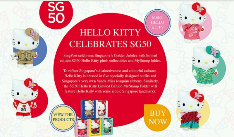 SG50 Hello Kitty 5 Plush with My Stamp book Singapore Limited Edition.