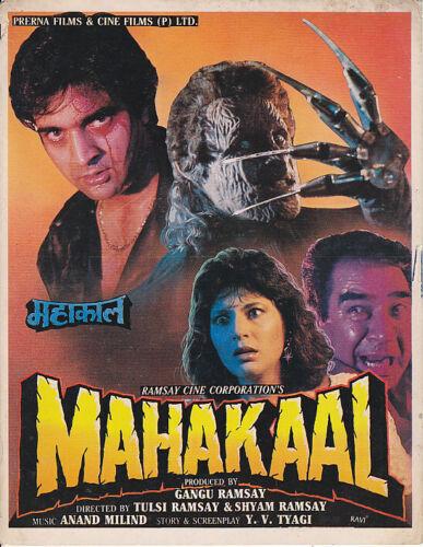 MAHAKAAL (1998) HORROR PRESS BOOK BOLLYWOOD TULSI RAMSAY