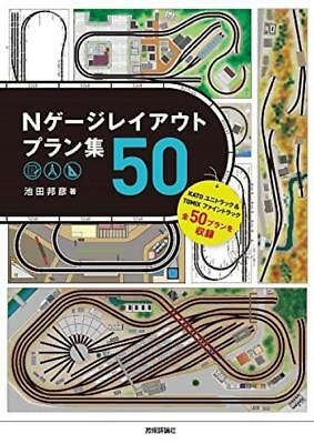 N gauge layout plan Gallery 50 KATO Uni-track & TOMIX Fine track JAPAN for sale  Shipping to Canada