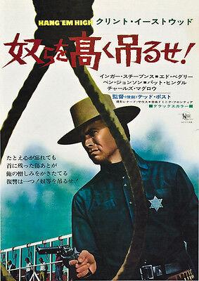 Hang Em High  1968   Clint Eastwood Cult Movie Poster Print 3