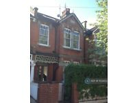 4 bedroom house in Oaklands Grove, London, W12 (4 bed) (#1153402)