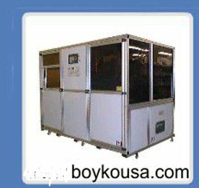 Screen Rinter Kent Ksp-040 Uv 4 Color Boykousa