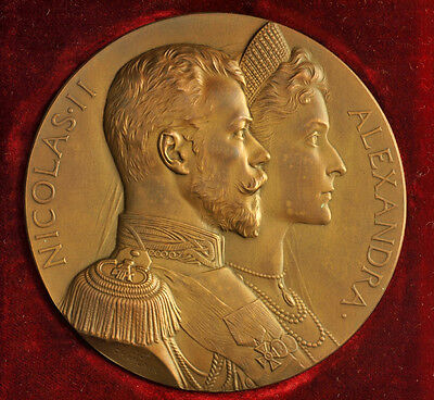 Click now to see the BUY IT NOW Price! 1896 RUSSIA/FRANCE. NICHOLAS II & ALEXANDRA FEODOROVNA PARIS VISIT MEDAL W.BOX