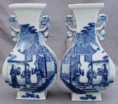 Blue Bell Antiques and Collectables