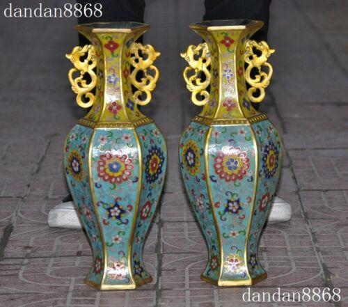 Bronze Cloisonne Enamel Gilt Animal handle Flowers pair of Bottle Pot Vase Jar
