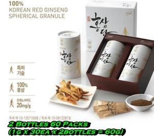 100% KOREAN RED GINSENG NATURAL HEALTH PRODUCT BY ATOMY