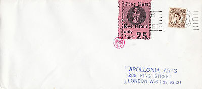 1971 STRIKE MAIL EROS POST 25p BLACK ON PINK GB 5d DEFINITIVE ON COVER
