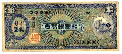 South Korea ... P-13 ... 10 Won ... ND(1953) ... *F+*  Block 36.