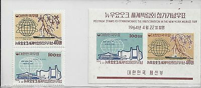 KOREA STAMP- 1964 THE NEW YORK WORLD'S FAIR SET, SOUVENIR SHEET & STAMP SET