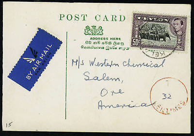 """CEYLON 1954 50c KING GEORGE VI TIED """"KELANIYA"""" POSTAGE"""