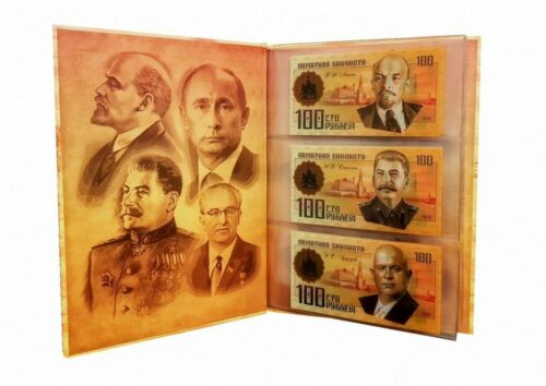 Album + Set of 10 banknotes 100 rubles Politics of USSR and the Russia. UNC
