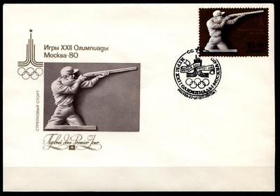 Wurftaubenschießen. Fünfkampf. Olymp.Sommerspiele 1980, Moskau. FDC. UdSSR 1977