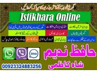 Online istikhara centre
