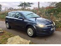 10 Plate Vauxall Astra 1.6 Life 5dr - FSH & New MOT