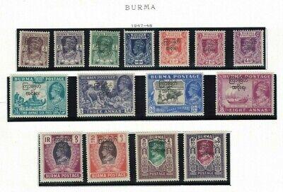 burma stamps - interim burmese issue govt. 1947  - George vi Mint LH fresh