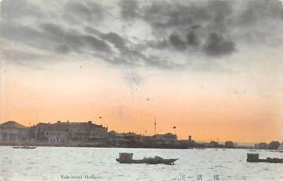 YOKOHAMA, JAPAN ~ PANORAMIC VIEW OF HARBOR, BOATS ~ used 1907